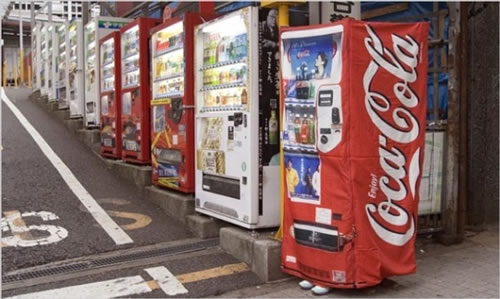 Look Out, a Mugger!  Quick Turn Yourself into a Vending Machine