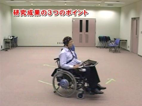 Toyota Develops Wheelchair That Uses Realtime Brain Wave Control
