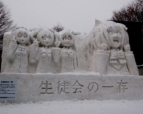 sapporo_snow_13