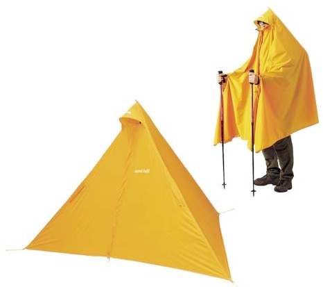 wearable-tent1234