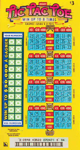 lottery4_f