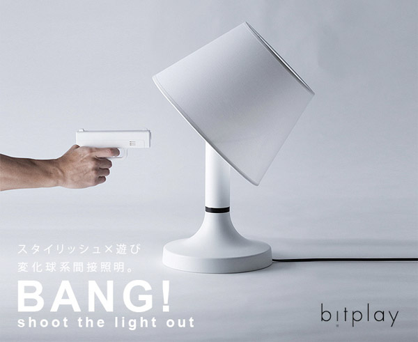 bang_lamp