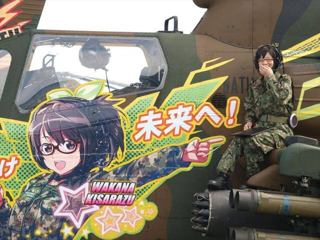 japanese air force pilot and her manga portrait 24yrt