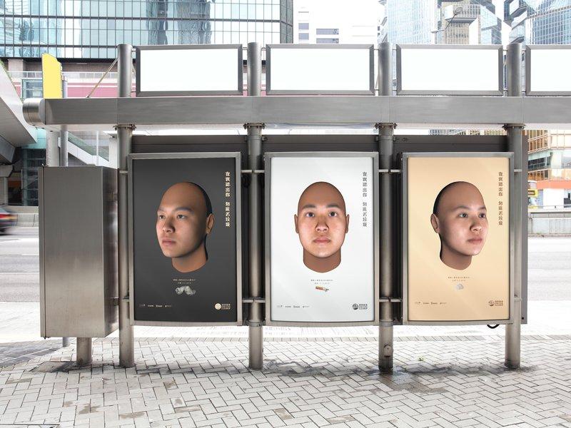 billboard_dna