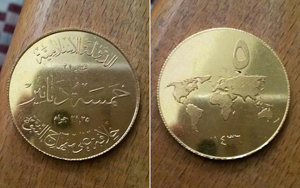 islamic-state-coin