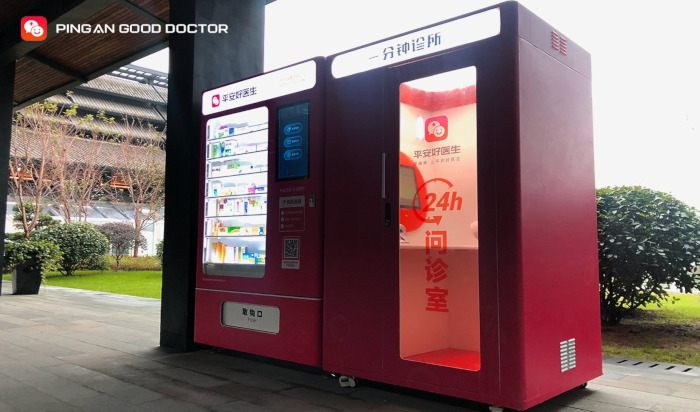 Ping An Good Doctor One-minute Clinic_Mobi